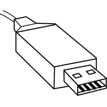 Datenkabel USB inkl. Software