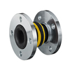 Compensator type 53 colour yellow - polyamide liner - flanges - steel - model 'A'
