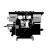Bandzaagmachine BMSO 460 CH PLC - 400V 4 KW