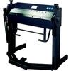 Folding machine HU 15 ES 1500 1500 x 1,5mm